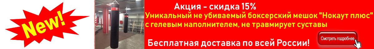 ВТ-СПОРТ